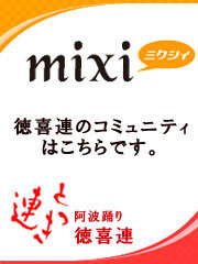 mixicommu1.jpg